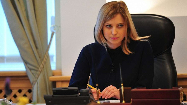 Прокурор Криму увійде до виборчого списку «Єдиної Росії»
