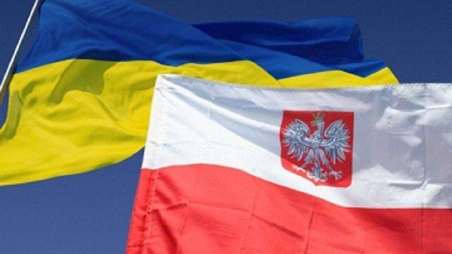 Польські єпископи закликали до польсько-українського примирення