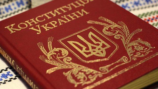 Сьогодні Україна відзначає День Конституції