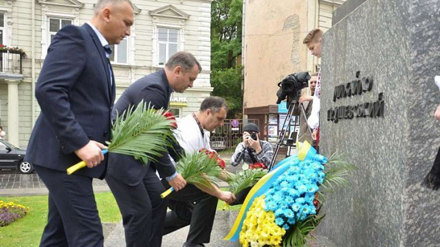 У Львові відзначили День Конституції