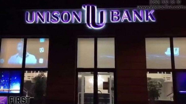 Суд підтвердив банкрутство банку «Юнісон»