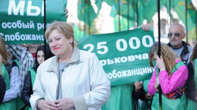 Комуністка Александровська пропонувала по $9 тис. за підтримку «федералізації»