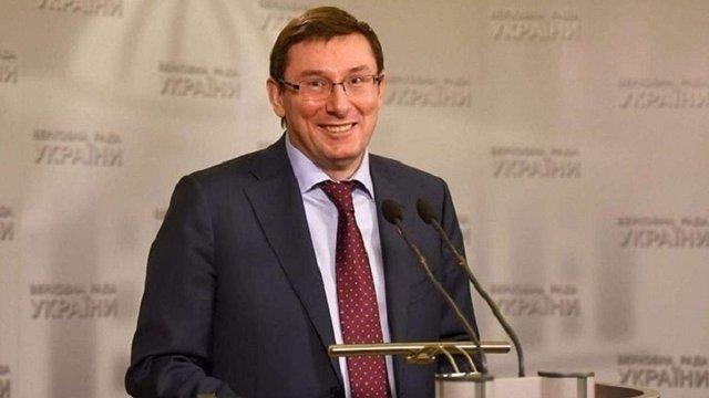 Набув чинності наказ Луценка про таємні перевірки прокурорів