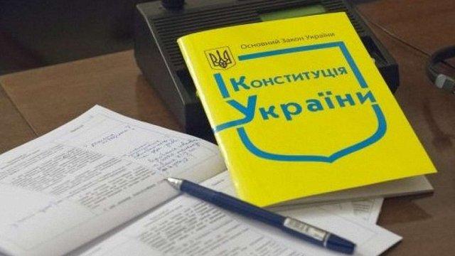 Зміни до Конституції в частині правосуддя опубліковано в «Голосі України»