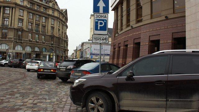 Експериментальні тарифи на паркування у Львові діятимуть до кінця літа
