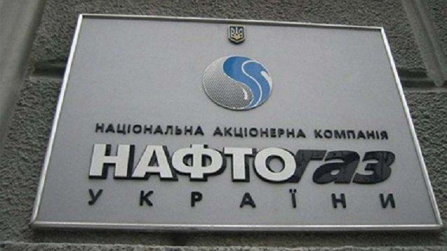 Кабмін схвалив план реструктуризації «Нафтогазу»