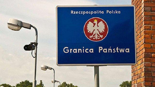 Малий прикордонний рух між Україною і Польщею буде відновлено 2 серпня