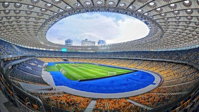 Матч Україна - Ісландія відбудеться в Києві без глядачів