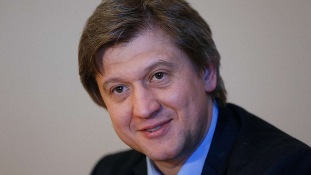 МВФ  «цілком влаштовує», що на пенсії українцям бракує ₴145 млрд
