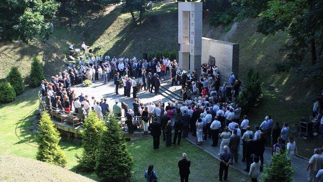 У Львові вшанували пам'ять розстріляних у 1941 році науковців