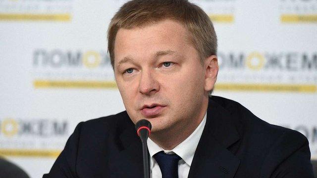 «Шахтар» буде судитись із «Манчестер Сіті» через трансфер українського гравця