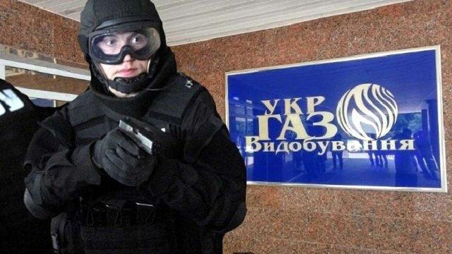 "ДФС заарештувала майно ""Укргазвидобування"" на ₴1,8 млрд"