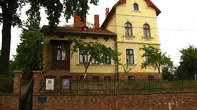 Музей Івана Франка у Львові запустив безкоштовний аудіогід