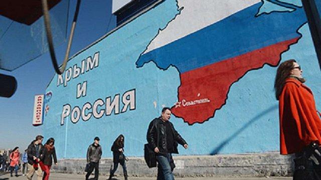 Італійська провінція Ломбардія визнала окупований Крим «російським»