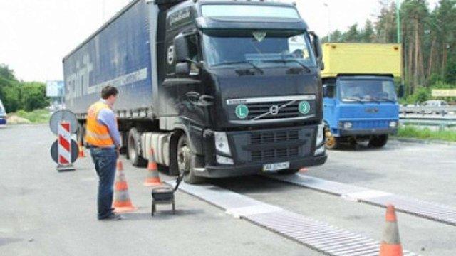 Для вагового контролю вантажівок на дорогах Львівщини закуплять пересувні комплекси