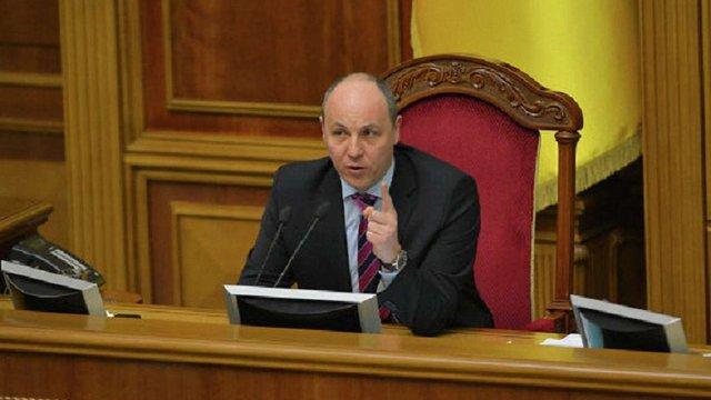 Рада поширила амністію на учасників АТО