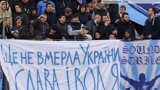 У Санкт-Петербурзі провели обшуки у проукраїнських футбольних фанатів
