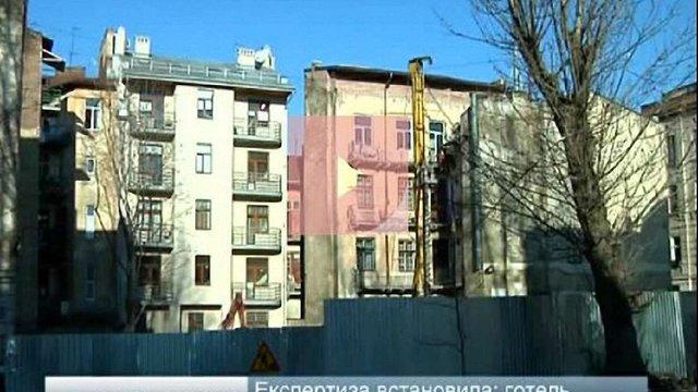 Суд заборонив будівництво готелю на вулиці Веселій у Львові