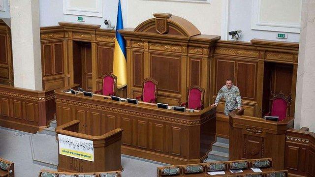 Через блокування трибуни сьогоднішнє засідання Верховної Ради скасували