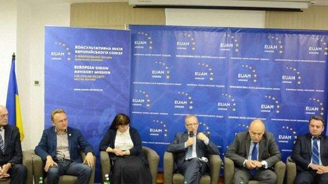 Консультативна місія ЄС відкрила представництво у Львові
