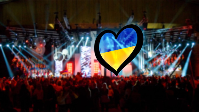 Харків теж подав офіційну заявку на  Євробачення-2017