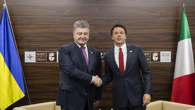 Італія збереже санкції щодо Росії до повного виконання Мінських домовленостей, - прем'єр Ренці