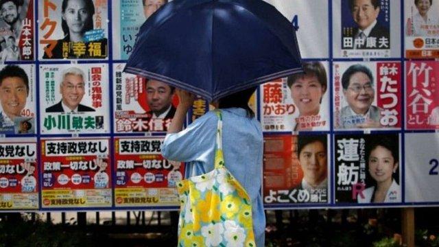 В Японії відбуваються парламентські вибори