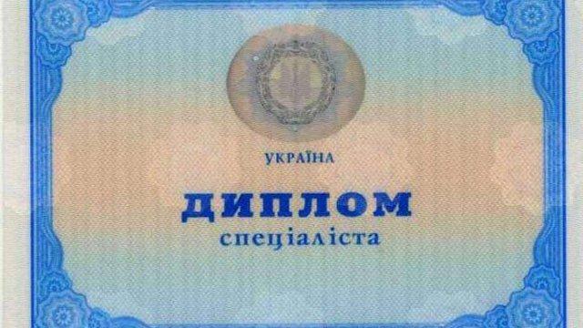 В українській освіті більше не видаватимуть дипломів рівня «спеціаліст»