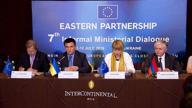 Павло Клімкін і комісар ЄС обговорили шляхи скасування плати за роумінг для українців в ЄС