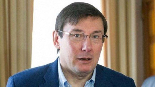 Генпрокурор хоче забирати закордонні паспорти у депутатів до зняття з них недоторканості
