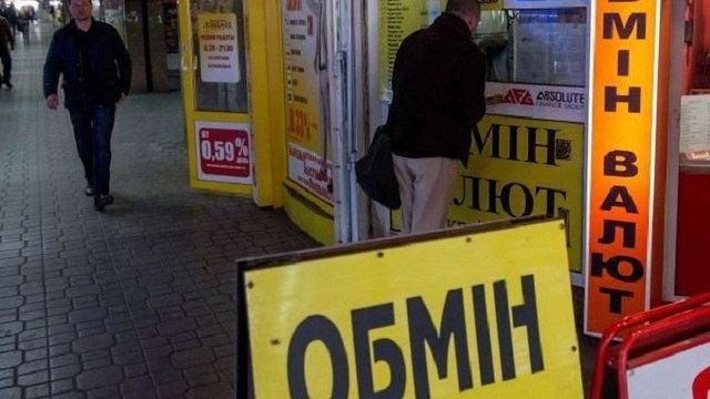 З початку року кількість обмінників в Україні зросла в 1,5 рази