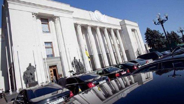 Депутати Верховної Ради задекларували 951 транспортний засіб