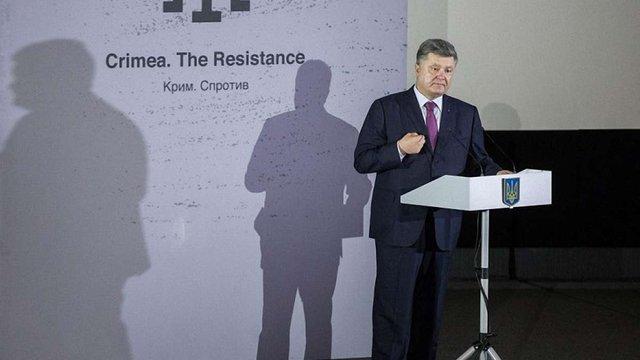 Порошенко виступив за зміну Конституції для самовизначення кримських татар в Україні