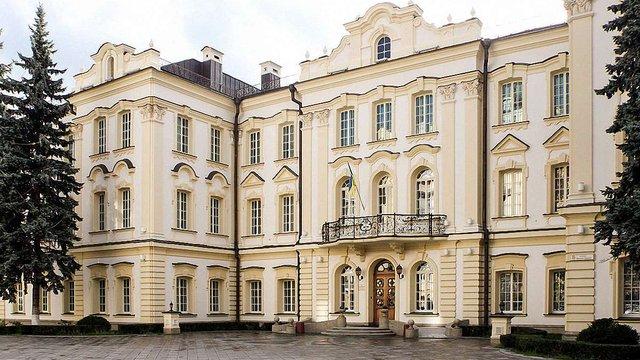 Верховний суд визнав переслідування суддями майданівців порушенням присяги