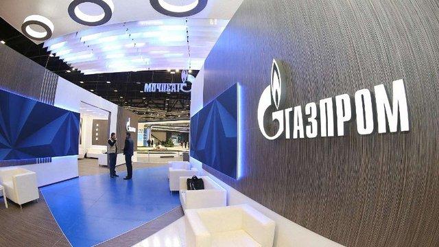 «Газпром» завершив ліквідацію RosUkrEnergo Дмитра Фірташа