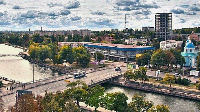 Верховна Рада перейменувала Кіровоград у Кропивницький