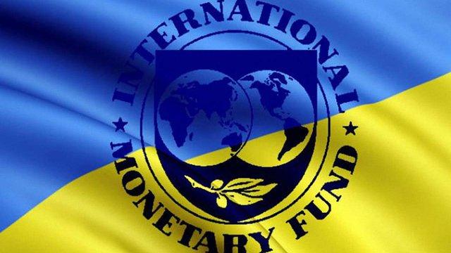 МВФ розглядатиме українське питання вже після щорічних канікул