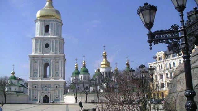 Статус Софії Київської у списку Всесвітньої спадщини ЮНЕСКО не змінять