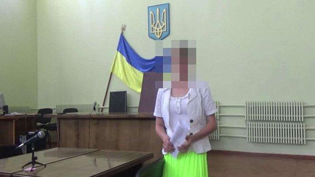 Сепаратистка ЛНР уникнула кримінальної відповідальності скориставшись спеціальною програмою СБУ