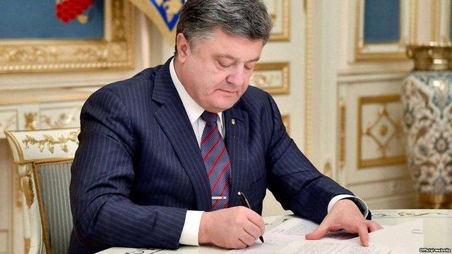 Петро Порошенко підписав закон про фінансову реструктуризацію