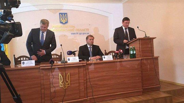 Юрій Луценко представив нового прокурора Івано-Франківщини