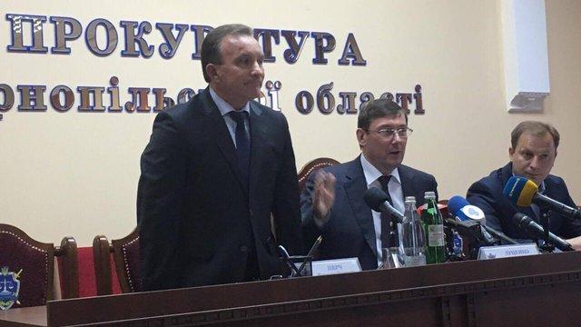 Луценко представив третього прокурора за день