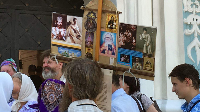 В Києві віряни Московського патріархату вимагали «воскресіння другої Росії»