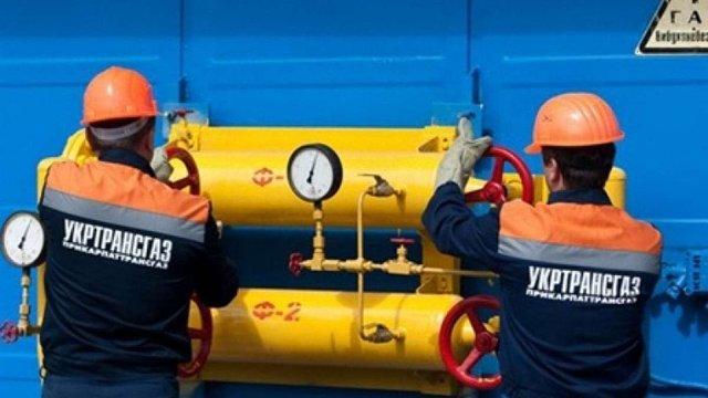 Україна та Румунія уклали угоду про з'єднання газотранспортних систем
