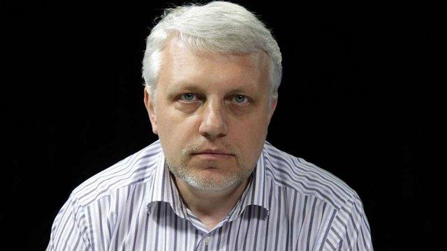 У Києві внаслідок вибуху автомобіля загинув журналіст Павло Шеремет