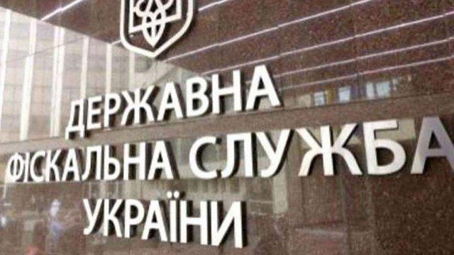 СБУ почала обшуки у приміщені Державної фіскальної служби