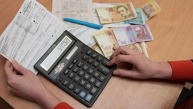 Українці без доходів отримуватимуть субсидію, – Мінсоцполітики