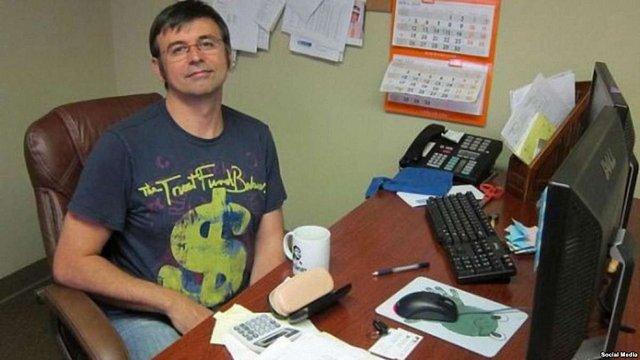 У США засудили до 10 років ув'язнення чоловіка, який продав військову техніку Росії