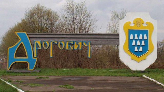 З нагоди ювілею міста у Дрогобичі популяризуватимуть  сіль