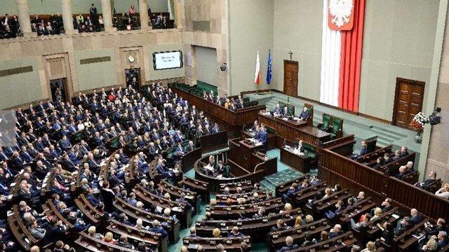 Повний текст резолюції польського Сейму про визнання Волинської трагедії геноцидом